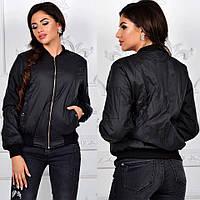 Куртка женская весна-осень .ткань плащевка , Хакки, марсала,чёрный синтепон 150 вкот № 6289