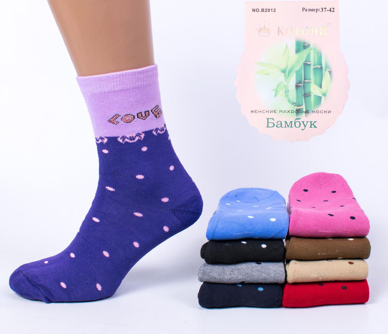 Женские махровые носки Корона В2012. В упаковке 12 пар