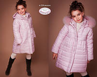 Пальто с натуральным мехом, розовый, утеплитель 300
