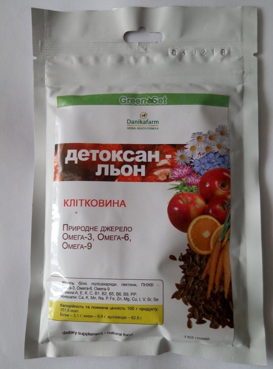Детоксан-лен
