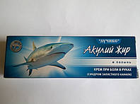 Акулий жир и полынь