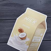A'PIEU Milk One Pack с экстрактом кокоса