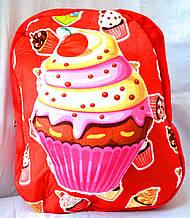 Рюкзак детский 878-6/8 Мороженое