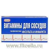 Витамины д/сосудов 0,5г №30капс (БАД)