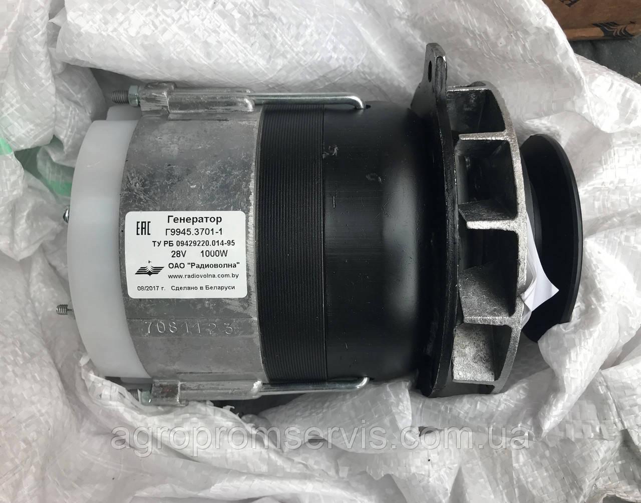 """Генератор 28В,1Квт Г9945.3701-1 Д-260(вир-во """"Радиоволна"""")"""
