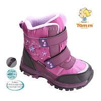 Детские Термо сапоги зимние на девочку TomM. детская зимняя обувь Размеры 31