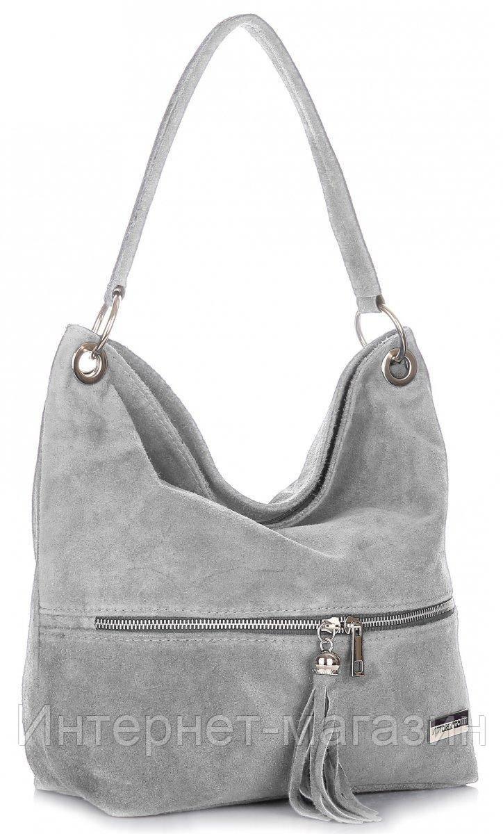 Светло - серая женская сумка VITTORIA GOTTI из натуральной замши -  Интернет-магазин
