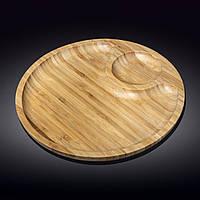 Блюдо Wilmax Bamboo WL-771045 35,5см круглое 2 секции