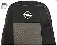Авточехлы для автомобиля Opel Astra H универсал EMC Elegant