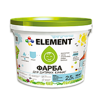 Краска для детских комнат ELEMENT – особенно износостойкая