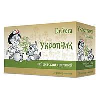Доктор Вера Укропчик чай детский травяной (укропная вода) 2г №20ф/п Аптечный Союз