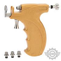 Пистолет для пирсинга Gold с насадками