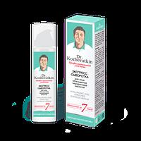 Доктор Кожеваткин экспресс-сыворотка д/лица обогащен.гиалурон.кисл.50мл