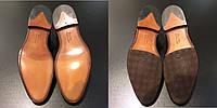 Установка фирменной профилактики на обувь