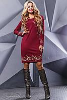 Трикотажное платье с вышивкой, марсала, размер 44-50
