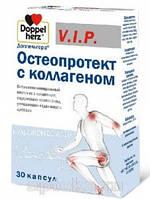 Доппельгерц ВИП Остеопротект с коллагеном 1197мг №30капс (БАД)