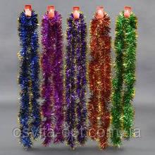 Дощик на ялинку З 22703 (60) 5 кольорів, 2 метра