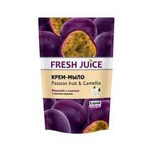 """Запаска """"Fresh Juice"""" Жидкое крем-мыло с маслом камелии """"Маракуйя и камелия"""""""