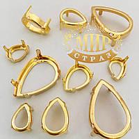 Золотые цапы, Капля, 13х18 мм, 1 шт