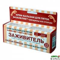 Заживитель крем-бальзам/пяток (от трещин) 30мл