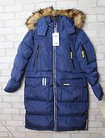 Куртка-пальто холофайбер зимняя для мальчика(128-176)