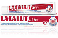Лакалют Актив зубная паста 50мл