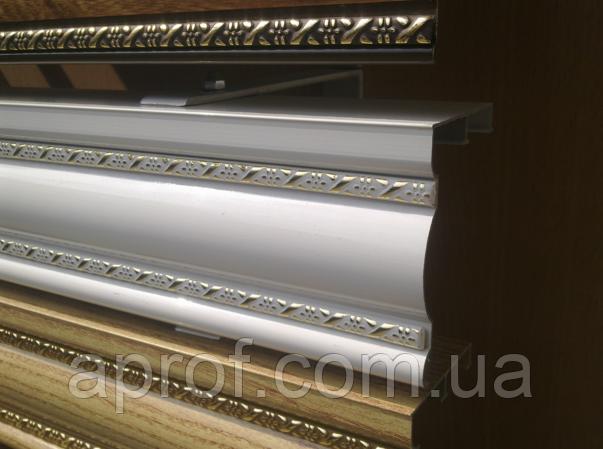 Карниз алюмінієвий БПО-11 полімер (2,5 м) дворядний