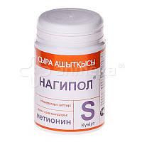 Нагипол пивные дрожжи (Сера+Метионин) 0,5г №100таб (БАД)