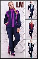 52,54,56,58,60,62 р Женский спортивный костюм Свет синий красный батал большого размера толстовка штаны яркий