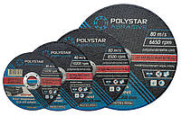 Круг отрезной по металлу и нерж.сали Polystar Abrasive 41 14А 125х1,2х22,23