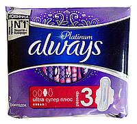 Ультратонкие женские гигиенические прокладки Always Platinum Ultra Super Plus (3) 5 к. - 7 шт.