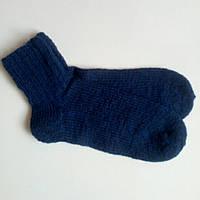 Шерстяные вязаные носки (43 р.)