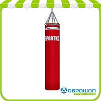 Боксерский мешок Sportko высота 180 ф45 вес 80кг c цепями арт.МП-01