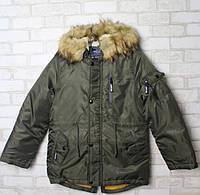Куртка зимняя для мальчика(104-152)