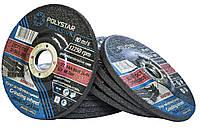 Круг зачистной по металлу  Polystar Abrasive 41 14А 125х6х22,23