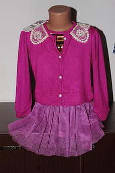 Платье-обманка. Фиолет