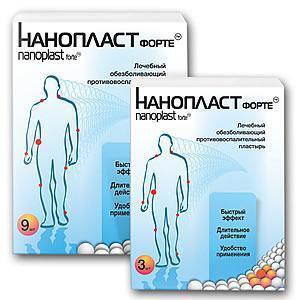 Лечебный обезболивающий противовоспалительный пластырь НАНОПЛАСТ форте 9*12   №3