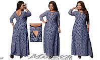 Платье длинное гипюровое вечернее 52,54,56,58,60