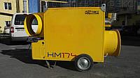 Дизельный обогреватель Oklima HI 174 (174 кВт, непрям.нагр.)