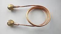 Капилярная трубка G1/4 под вальцовку длина 1 метр