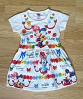 Летнее платье для девочки (рост 110) Турция