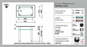 Стеклянный обеденный стол Тetra mini G-G Bl, фото 3