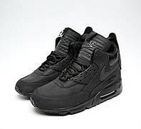 Мужские кроссовки высокие зимние Nike Air Max Sneakerboots 90's black (реплика)