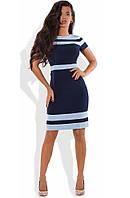 Оригинальное темно-синее платье с голубым кантом
