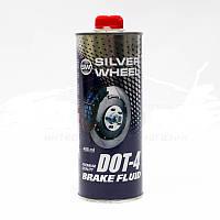 Тормозная жидкость Silver Wheel DOT-4 железная банка 485мл