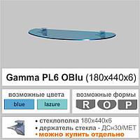 Стеклянная полка Сommus PL6 OBlu(6мм)