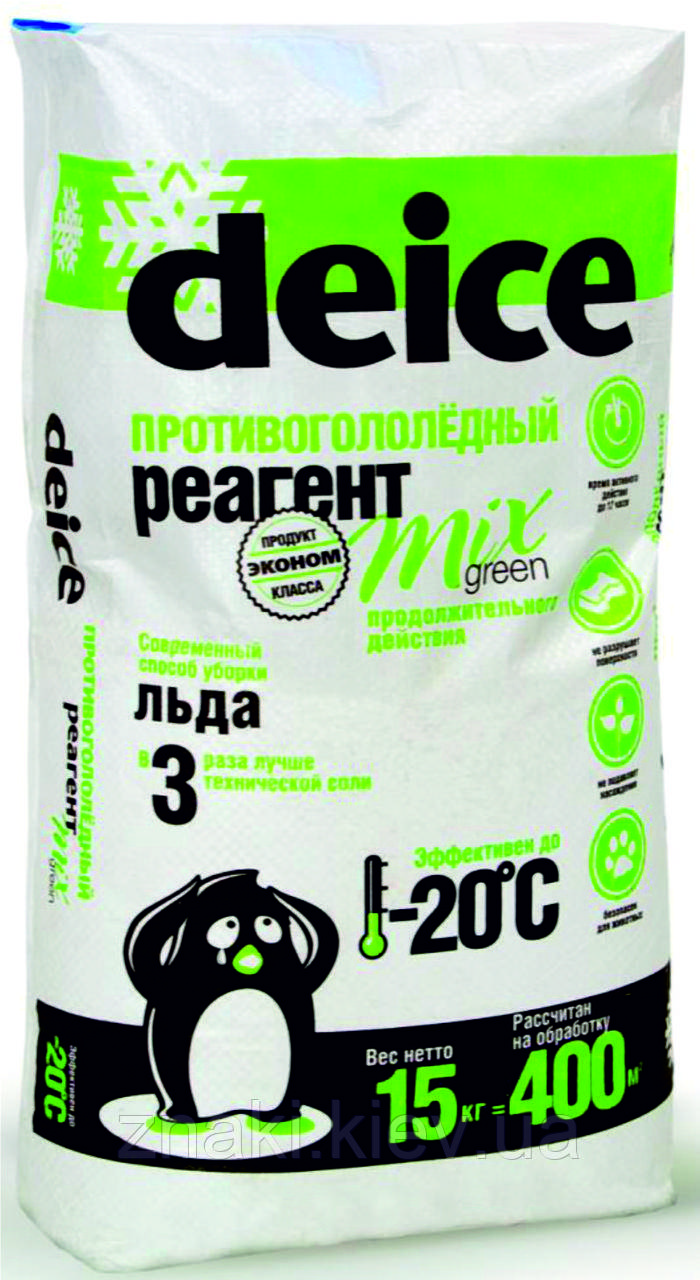 Deice Mix Green