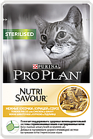 Purina Pro Plan Nutrisavour 85г*24шт- паучи для кошек и котят в ассортименте