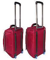 Комплект сумок на колесах (60+55 см) 2 в 1 CATESIGO красный, фото 1