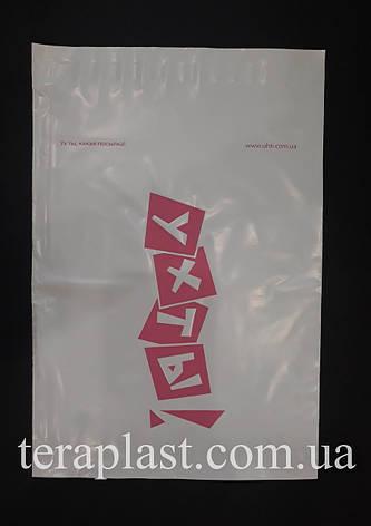 Курьерский пакет 240х320+40 с логотипом в 1 цвет, фото 2